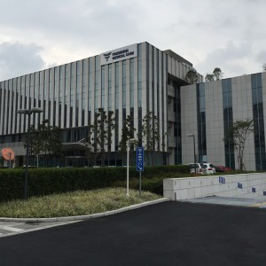 Fresenius Medical Care Investment (China) Co., Ltd.